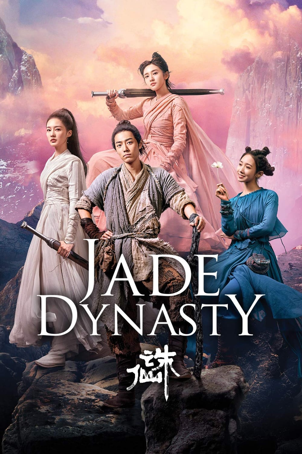 jade dynasty manual patch download